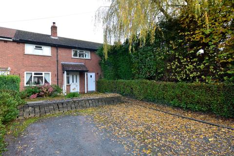 3 bedroom terraced house - Burton Wood, Weobley, Hereford