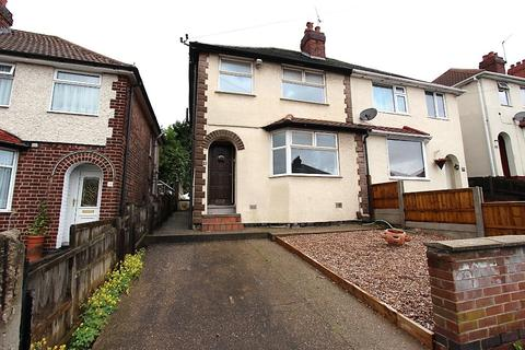 3 bedroom semi-detached house to rent - School Lane, , Chilwell, NG9 5EH