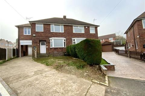 5 bedroom semi-detached house for sale - School Close, Halfway, Sheffield, S20 8GP