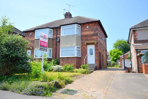 2 bedroom semi-detached house to rent - Hopefield Avenue, Frecheville, S12
