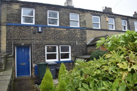 1 bedroom cottage for sale - Baldwin Lane, Clayton