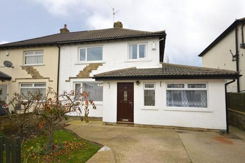 4 bedroom semi-detached house - Hill Crescent, Rawdon, Leeds, West Yorkshire