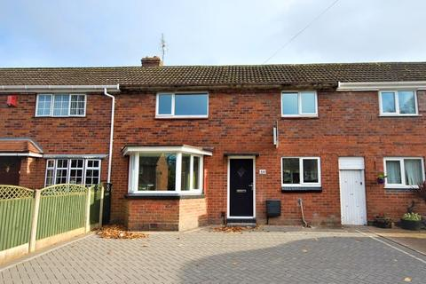 3 bedroom terraced house for sale - Woodhouse Road North, Tettenhall Wood, Wolverhampton