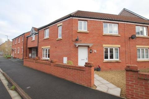 3 bedroom terraced house for sale - Mill House Road, Norton Fitzwarren, Taunton TA2