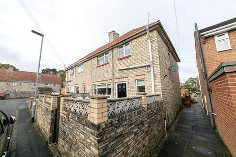3 bedroom end of terrace house for sale - Broom Green, Whickham, Tyne and Wear, NE16 4RQ