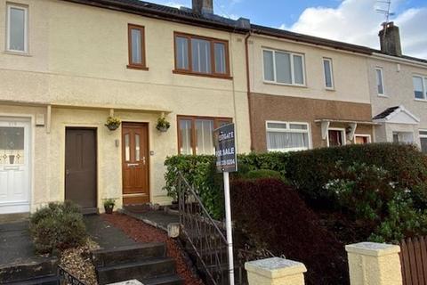 3 bedroom terraced house for sale - Westland Drive, Jordanhill, Glasgow