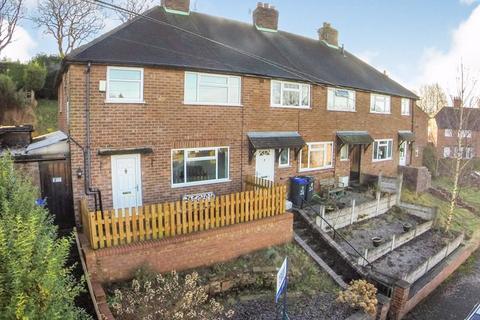 3 bedroom semi-detached house for sale - Wardle Crescent, Leek, Staffordshire, ST13 5PW