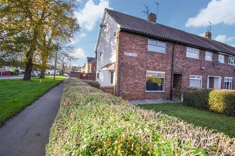 2 bedroom end of terrace house for sale - Brent Avenue, Longhill, Hull, HU8