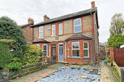 4 bedroom semi-detached house - Heyes Lane, Timperley, Cheshire