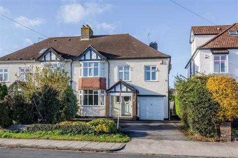 4 bedroom semi-detached house for sale - Bell Barn Road, Stoke Bishop, Bristol