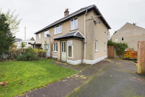 3 bedroom semi-detached house for sale - 87 High Garth, Kendal, Cumbria LA9 5NT