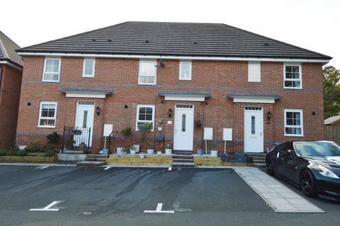 3 bedroom terraced house for sale - Buckmaster Way, Rugeley