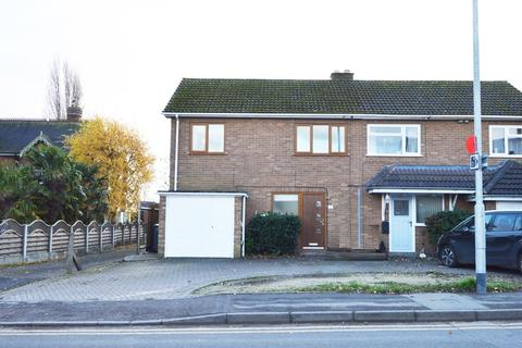 3 bedroom semi-detached house for sale - New Road, Armitage