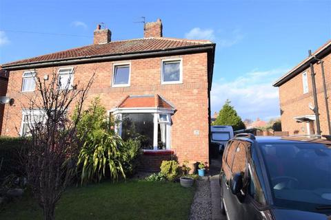 3 bedroom semi-detached house for sale - Harton House Road East, South Shields