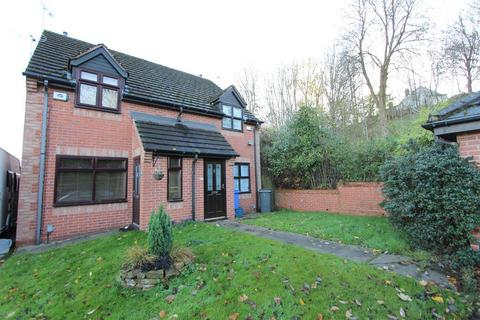 2 bedroom semi-detached house for sale - Midvale Close, Sheffield, S6 3HL