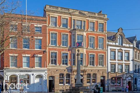 2 bedroom flat for sale - Weekday Cross, Nottingham