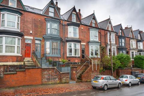 4 bedroom terraced house for sale - Sharrow Vale Road, Sheffield, S11 8ZA