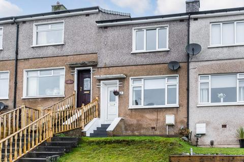 2 bedroom terraced house for sale - Westerton, Bearsden, Glasgow G61