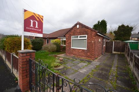 2 bedroom semi-detached bungalow for sale - St Andrew's Crescent, Hindley, Wigan, WN2 3EQ