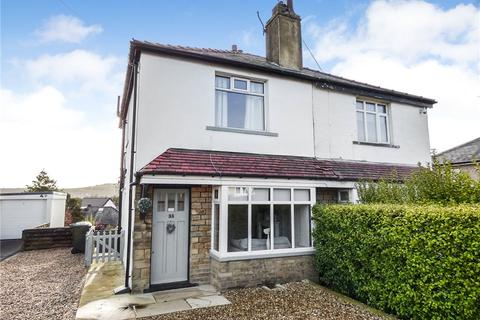 3 bedroom semi-detached house for sale - Enfield Road, Baildon