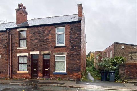 2 bedroom end of terrace house - Park Road, Chesterfield, S40 2LP