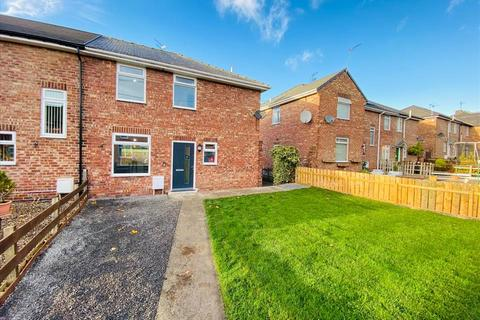 3 bedroom semi-detached house for sale - USHAW VILLAS, USHAW MOOR, Durham City : Villages West Of, DH7 7PU