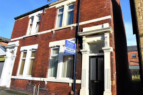 2 bedroom end of terrace house for sale - Armstrong Street, Preston