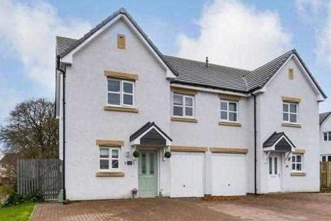 4 bedroom semi-detached house for sale - Brimley Place, Lindsayfield, EAST KILBRIDE