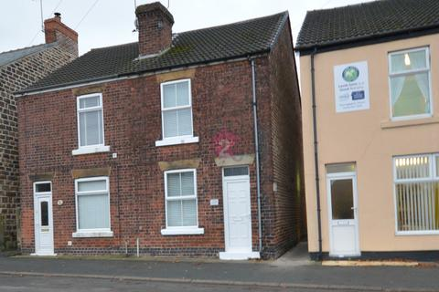 3 bedroom end of terrace house to rent - Chapel Street, Mosborough, Sheffield
