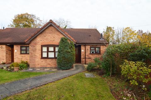 2 bedroom terraced bungalow for sale - The Laurels, Brereton