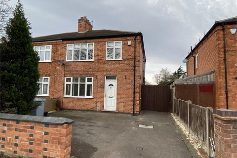 3 bedroom semi-detached house - Windsor Avenue, Newark, Nottinghamshire. NG24 4JA