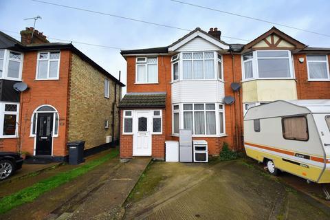 3 bedroom semi-detached house for sale - Landseer Road, Ipswich, IP3 9LT