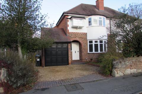 3 bedroom semi-detached house for sale - Brookvale Road, Olton