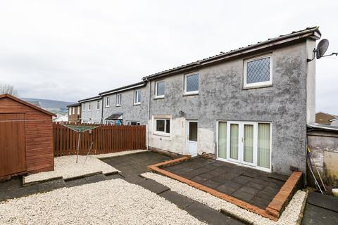 3 bedroom end of terrace house for sale - Kingsway, Kirkintilloch