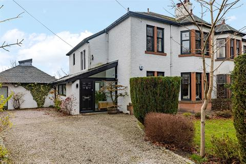 4 bedroom semi-detached house for sale - Boclair Road, Bearsden