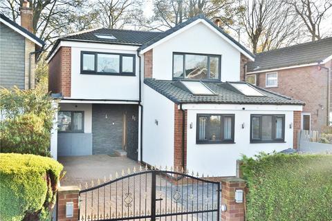 4 bedroom link detached house - Shadwell Lane, Leeds, West Yorkshire