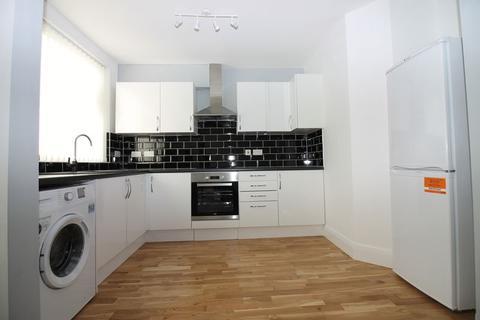 2 bedroom apartment - Fishpond Drive, Nottingham