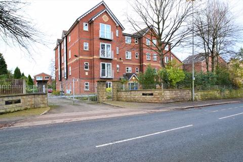 2 bedroom flat for sale - Oak Mount, Half Edge Lane, Manchester