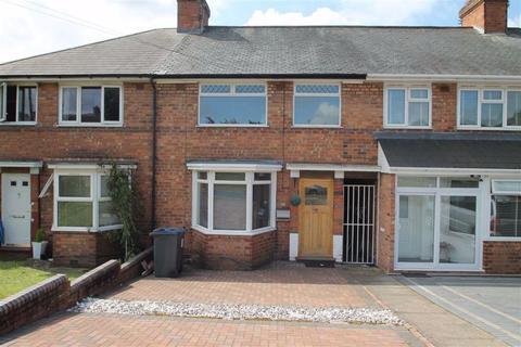 3 bedroom terraced house for sale - Court Oak Road, Harborne