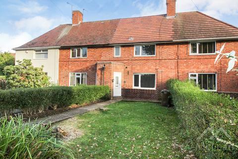 3 bedroom terraced house for sale - Fulwood Crescent, Aspley, Nottingham NG8