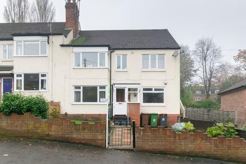 2 bedroom ground floor flat for sale - Woodland Park Road, Leeds, LS6