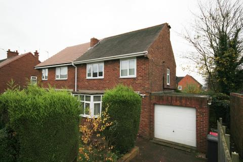 3 bedroom semi-detached house for sale - West Park Drive, Swallownest, Sheffield S26