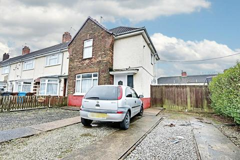 3 bedroom end of terrace house for sale - Arram Grove, Hull, HU6