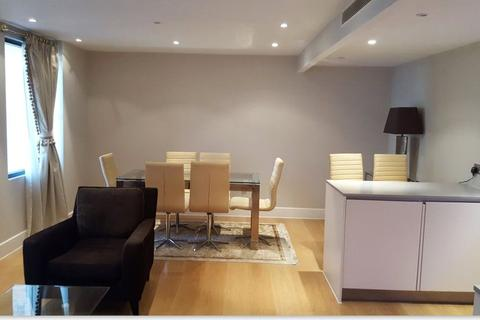2 bedroom property - Hyde Park Square, London, W2