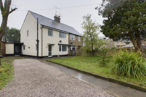 3 bedroom semi-detached house for sale - 117 Hallgarth Circle, Kendal, Cumbria LA9 5NY
