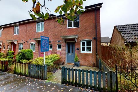 2 bedroom terraced house for sale - Woodland Walk, Merthyr Tydfil, CF48 1AQ