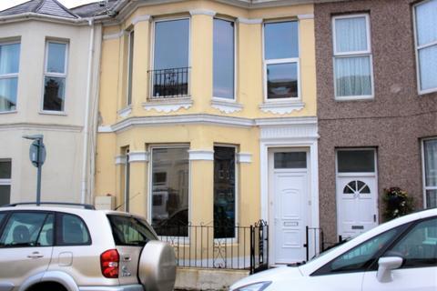 1 bedroom ground floor flat for sale - Cotehele Avenue