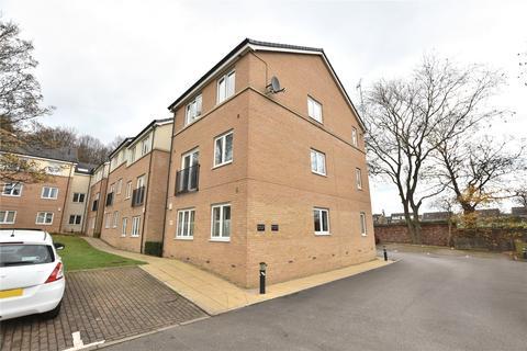 2 bedroom apartment for sale - Oak Tree Lane, Killingbeck