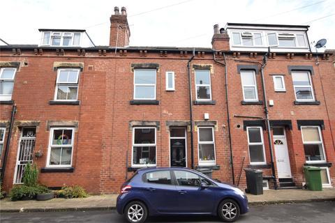 4 bedroom terraced house for sale - John Street, Leeds