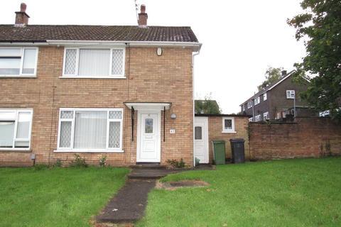 2 bedroom semi-detached house for sale - Elderberry Road Pentrebane Cardiff CF5 3RG